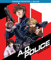 A.D. POLICE:TO PROTECT & SERVE BLURAY