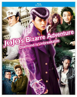 JOJO'S BIZARRE ADVENTURE: DIAMOND IS UNBREAKABLE BLURAY