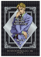 JOJO'S BIZARRE ADVENTURE SET 5: DIAMOND IS PART 2 DVD