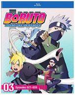 BORUTO: NARUTO NEXT GENERATION SET 3 BLURAY