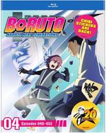 BORUTO: NARUTO NEXT GENERATIONS SET 4 BLURAY