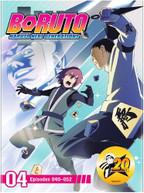 BORUTO: NARUTO NEXT GENERATIONS SET 4 DVD
