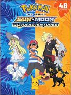 POKEMON SUN & MOON ULTRA ADVENTURES DVD