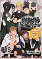 NARUTO SHIPPUDEN UNCUT SET 38 DVD