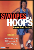 SWOOPES ON HOOPS BEGINNERS BASKETBALL BASICS DVD
