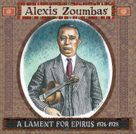 ALEXIS ZOUMBAS - LAMENT FOR EPIRUS 1926-1928 VINYL
