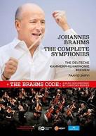 BRAHMS /  DEUTSCHE KAMMERPHILHARMONIE BREMEN - COMPLETE SYMPHONIES DVD