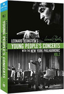 YOUNG PEOPLE'S CONCERT 2 / VARIOUS DVD