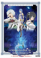 IS IT WRONG TO PICK UP GIRLS IN A DUNGEON? ARROW DVD