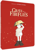 GRAVE OF THE FIREFLIES BLURAY