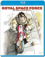 ROYAL SPACE FORCE BLURAY