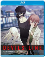 DEVILS' LINE BLURAY