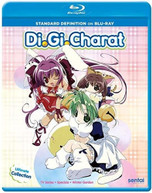 DI GI CHARAT: ULTIMATE COLLECTION BLURAY