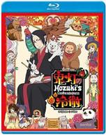 HOZUKI'S COOLHEADEDNESS 2 BLURAY