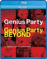 GENIUS PARTY / GENIUS PARTY BEYOND BLURAY