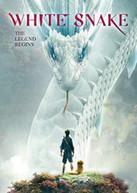 WHITE SNAKE DVD