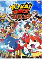 YO KAI WATCH: MOVIE DVD