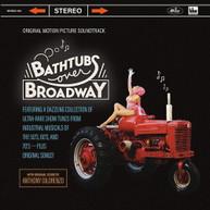 BATHTUBS OVER BROADWAY / SOUNDTRACK VINYL
