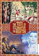 FRITZ LANG'S INDIAN EPIC BLURAY