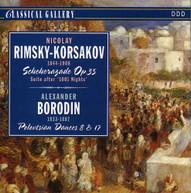 KORASKOV /  NANUT / LJUBLJANA RADIO SYM ORCH - KORASKOV: SCHECHERAZADE CD