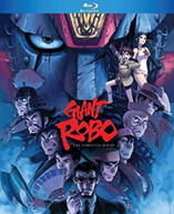 GIANT ROBO: COMPLETE ORIGINAL OVA SERIES BLURAY