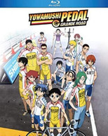 YOWAMUSHI: PEDAL GRANDE ROAD BLURAY