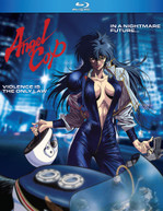 ANGEL COP: COMPLETE OVA SERIES BLURAY