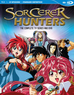 SORCERER HUNTERS: COMPLETE SERIES BLURAY