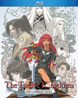 TWELVE KINGDOMS: COMPLETE SERIES BLURAY