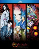 AYAKASHI SAMURAI HORROR TALES BLURAY