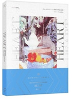SHINHWA - 2018 SHINHWA 20TH ANNIVERSARY CONCERT HEART BLURAY