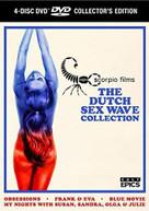 SCORPIO FILMS: DUTCH SEX WAVE COLLECTION DVD
