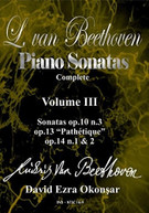 BEETHOVEN / DAVID EZRA  OKONSAR - L VAN BEETHOVEN PIANO SONATAS 3 DVD