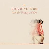 ANAT NIR - DRAWING IN COLORS CD
