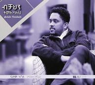 NAHOM HAGOS - BICHAHIN TIMELEKALEH CD