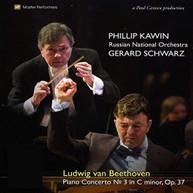 KAWIN /  SCHWARZ / RUSSIAN NATIONAL ORCHESTRA - BEETHOVEN PIANO DVD