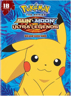 POKEMON THE SERIES: LAST GRAND TRIAL DVD