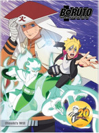 BORUTO: NARUTO NEXT GENERATIONS - OHNOKI'S WILL DVD