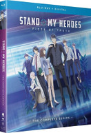 STAND MY HEROES: PIECE OF TRUTH - COMPLETE SERIES BLURAY
