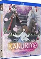 KAKURIYO - BED & BREAKFAST FOR SPIRITS: COMPLETE BLURAY