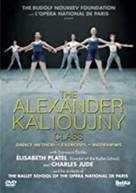 ALEXANDER KALIOUJNY CLASS / VARIOUS DVD