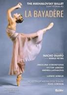 MINKUS /  MIKHAILOVSKY BALLET / SOROKIN - BAYADERE DVD