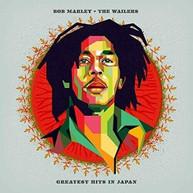 BOB MARLEY &  THE WAILERS - GREATEST HITS IN JAPAN CD