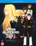 STAR BLAZERS - SPACE BATTLESHIP YAMATO 2199 - THE COMPLETE SERIES [UK] BLURAY