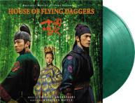 SHIGERU UMEBAYASHI - HOUSE OF FLYING DAGGERS / SOUNDTRACK VINYL