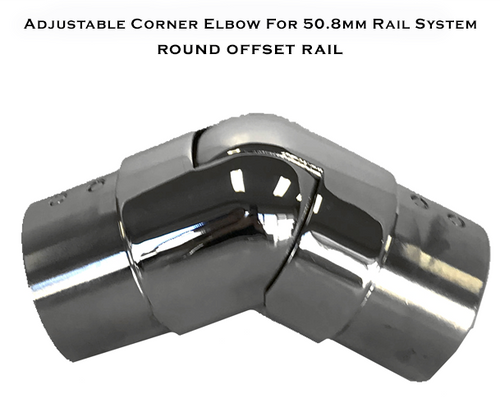 Adjustable elbow for 50.8mm round rail system
