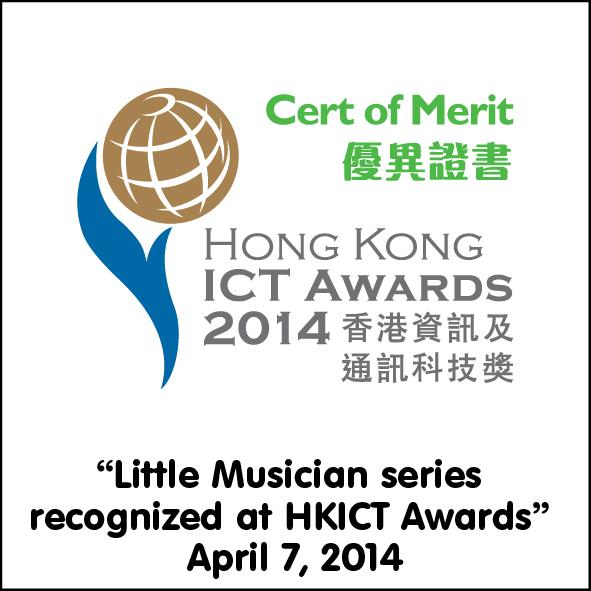 award-hk.jpg