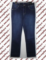 Bandolino Stretch Dark Wash Blue Jeans Straight Leg Size 6 with Free Shipping