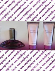 Forbidden Euphoria Calvin Klein Full Size Gift Set with Free Shipping