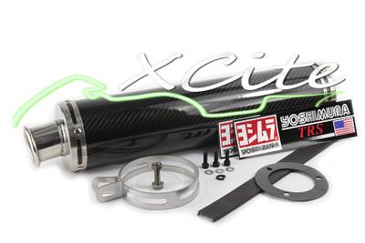 Honda CBR250RR 90-99 420mm exhaust pipe XT420CF